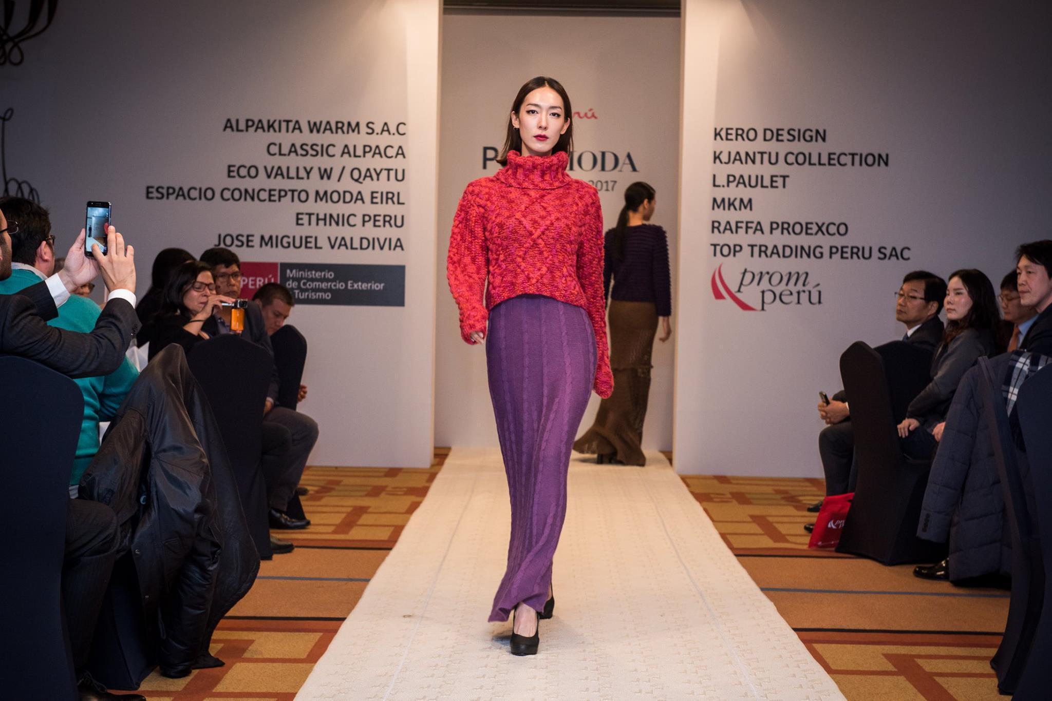Lo ltimo inauguran per moda per gift show 2017 for Lo ultimo en moda 2017